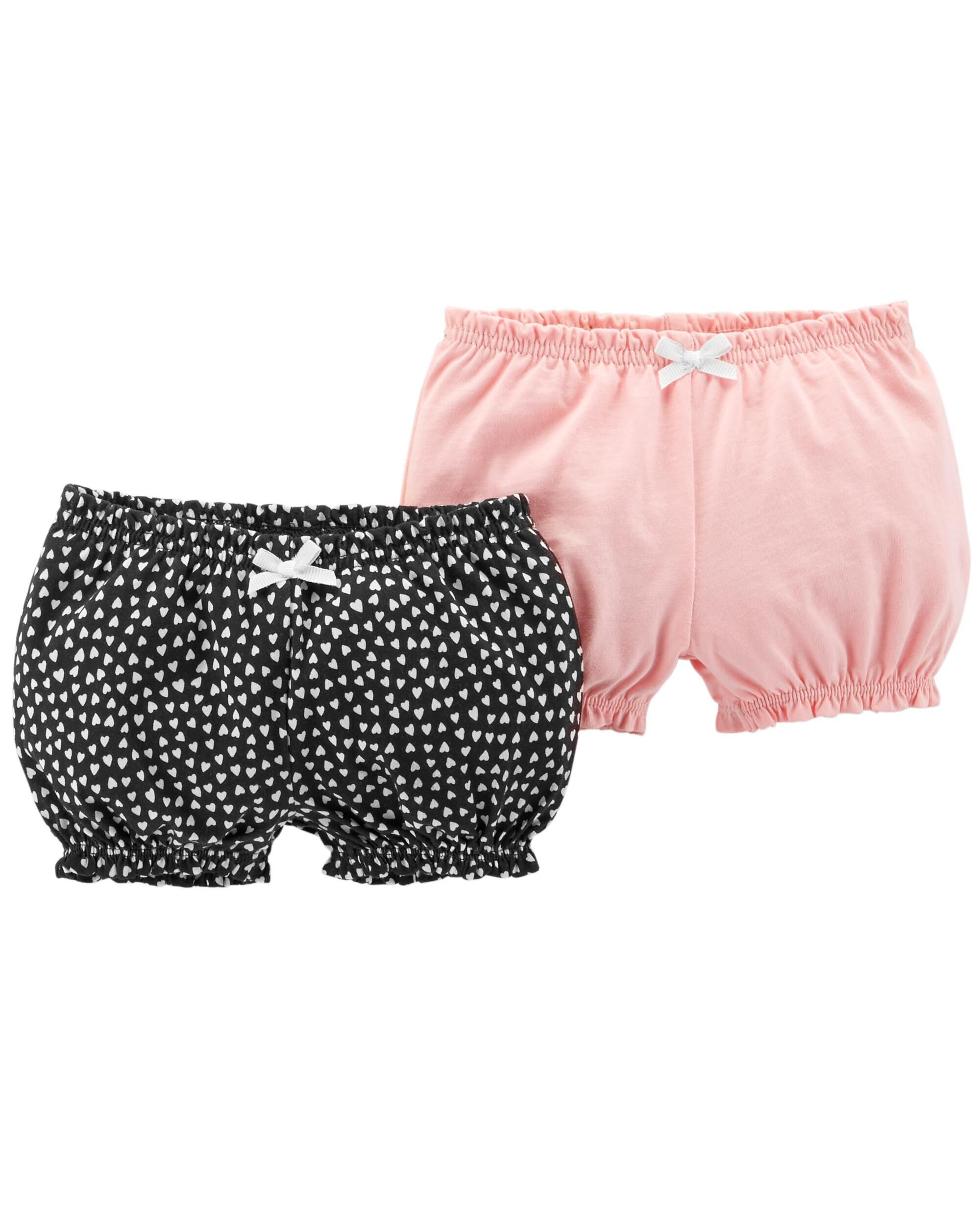 *Clearance*  2-Pack Bubble Shorts